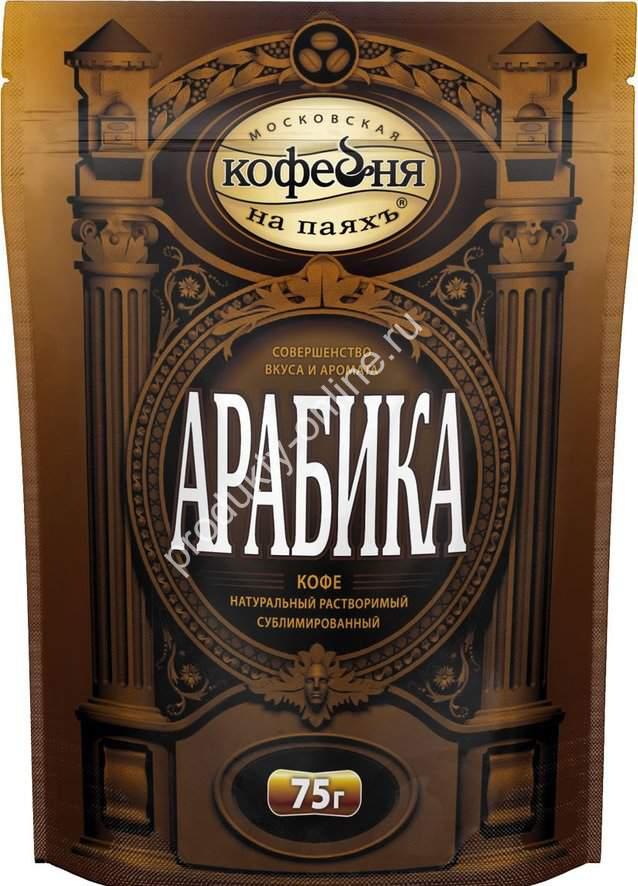 Купить кофе якобс в зернах минск